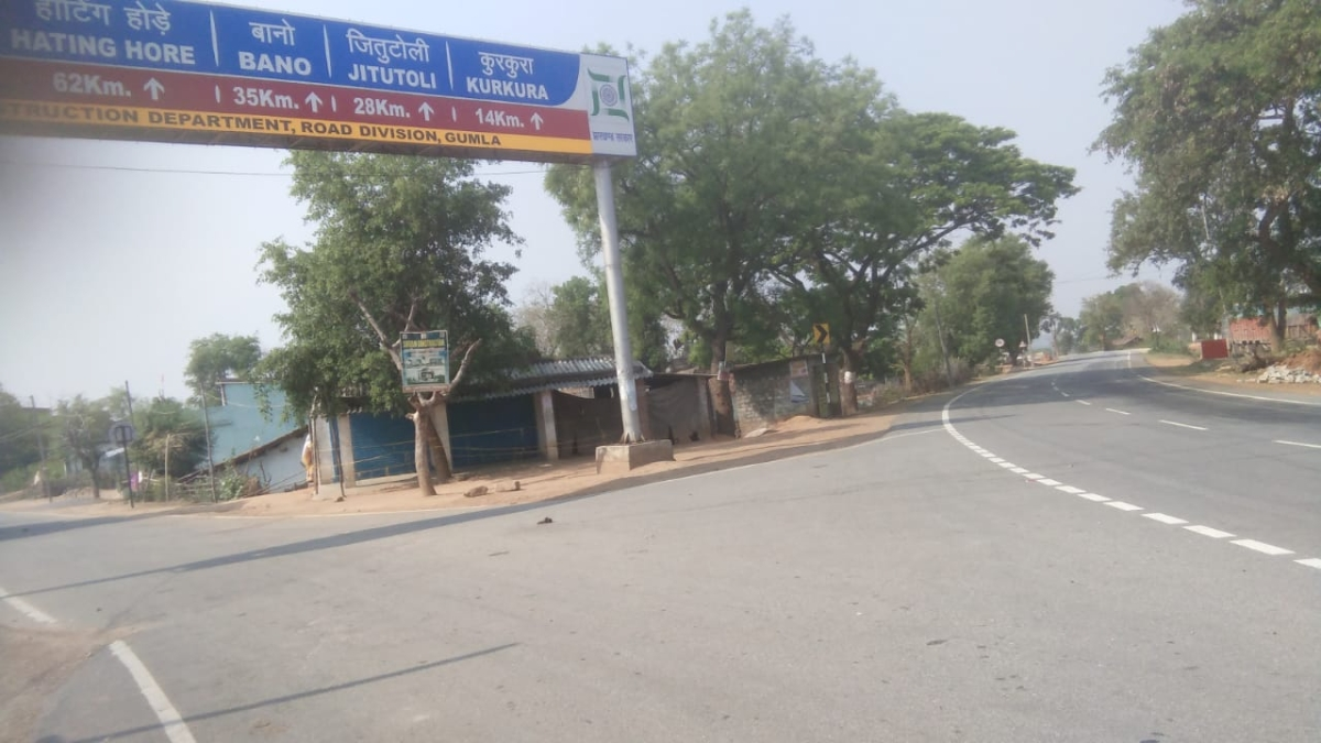 Coronavirus Lockdown Jharkhand LIVE: लॉकडाउन के दौरान रातू में ईंट भट्ठा पर छापा, दर्ज हुई प्राथमिकी