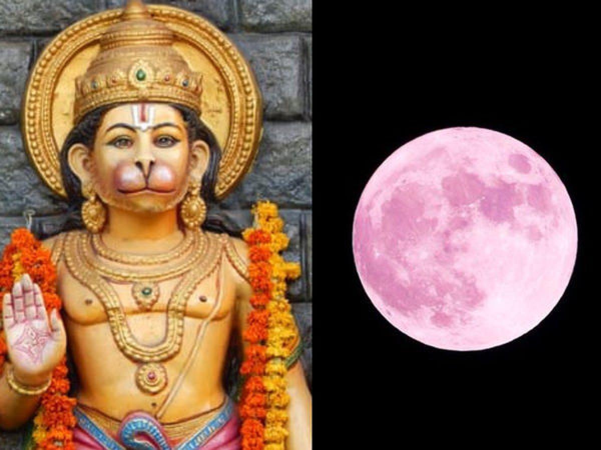 Chaitra Purnima 2020, Hanuman Jayanti Live Updates: चैत्र पूर्णिमा का शुभ मुहूर्त, व्रत विधि, स्नान, कथा और आरती जानिए विस्तार से