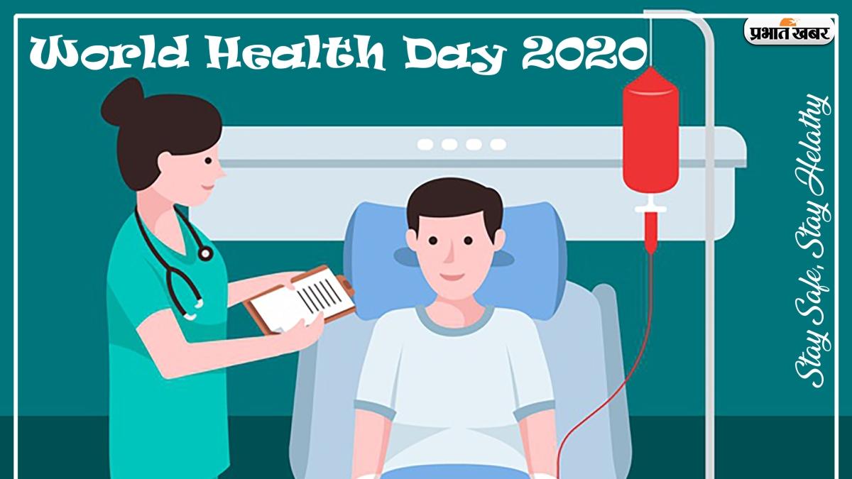 World Health Day 2020 Wishes Images, Quotes, Status: शुभकामना दें उन नर्सों को जो Corona से जंग में अपना घर-परिवार को छोड़ आपकी सेवा में व्यस्त हैं