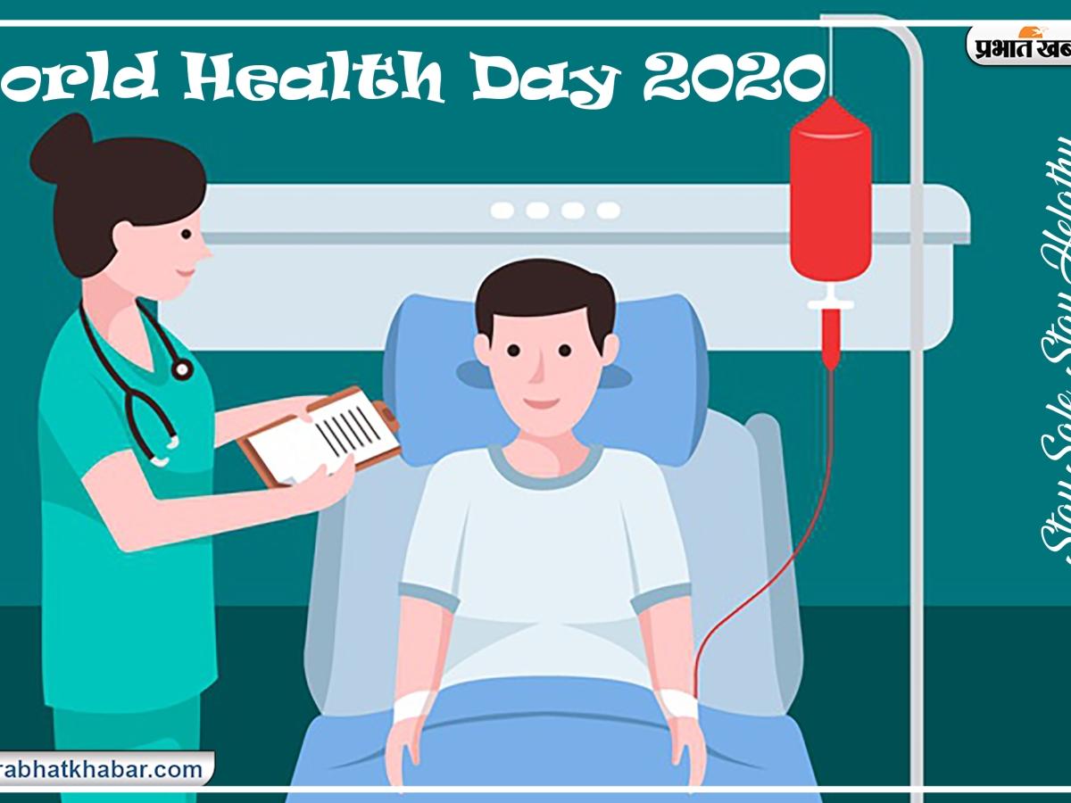 World Health Day 2020: विश्व स्वास्थ्य दिवस पर जानिए भारत में नर्सों की स्थिति और आवश्यकता