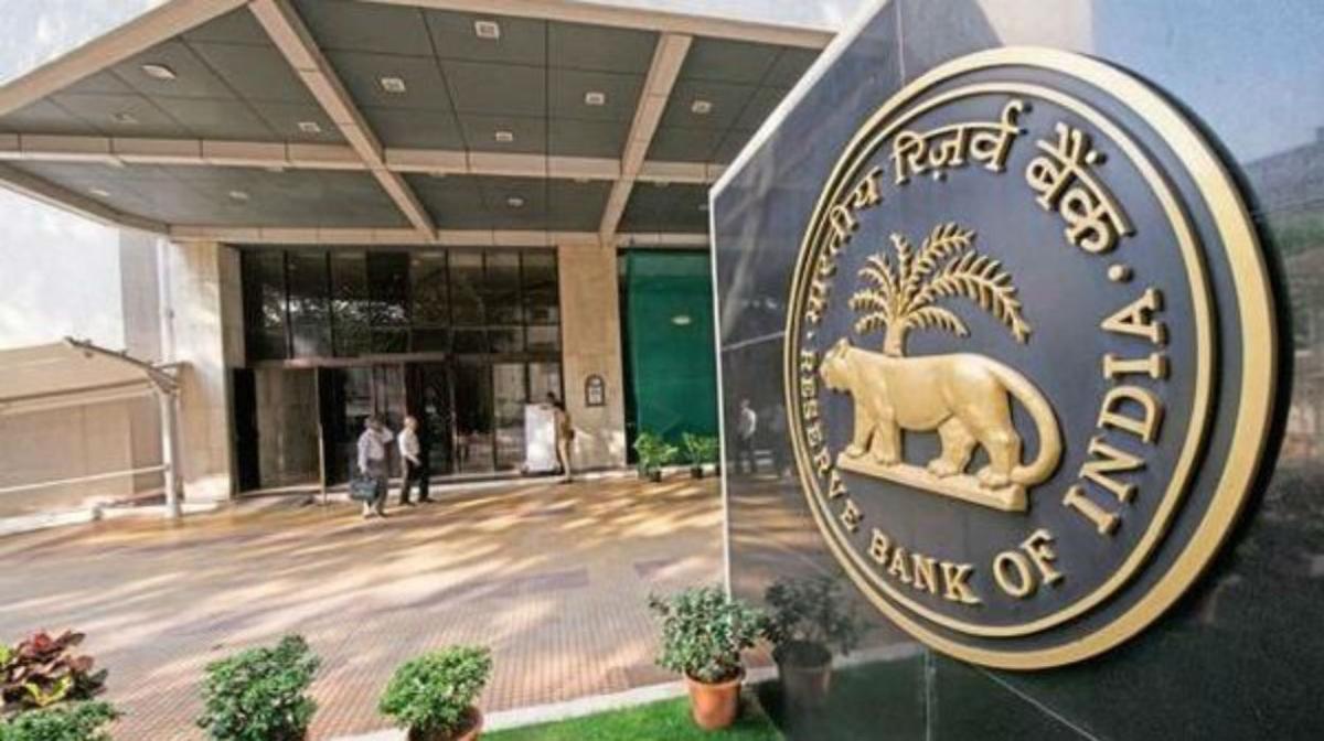 रिजर्व बैंक ने 7 अप्रैल से ऋण और मुद्रा बाजार के कारोबारी घंटे घटाए, 17 अप्रैल तक रहेगा जारी