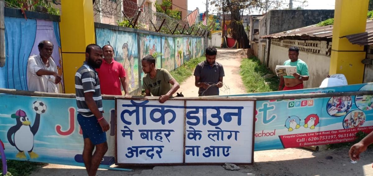 Coronavirus Lockdown Jharkhand LIVE: सुख देव सिंह बनें झारखंड के नए मुख्य सचिव
