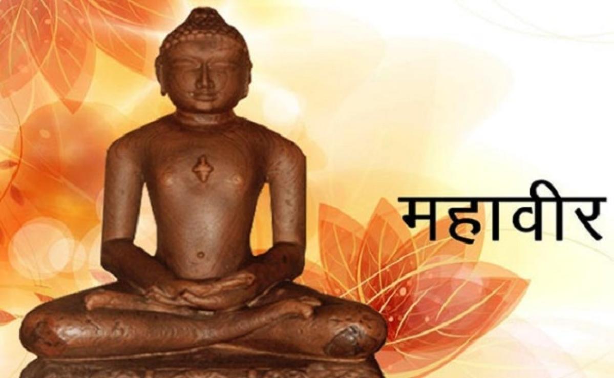Mahavir Jayanti 2020: महावीर स्वामी कौन हैं? विस्तार से जानिए जैन धर्म का इतिहास