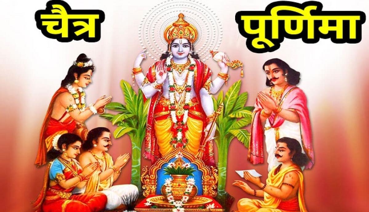 Chaitra Purnima 2020: चैत्र पूर्णिमा कल, जानिए हनुमान जयंती का इस दिन से क्या है नाता