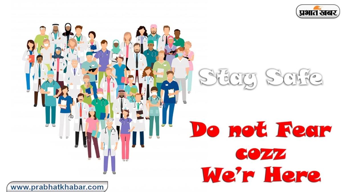 World Health Day 2020 Wishes Images, Quotes, Status: पीएम मोदी ने Corona Warriors को दी शुभकामनाएं, आप भी भेजें