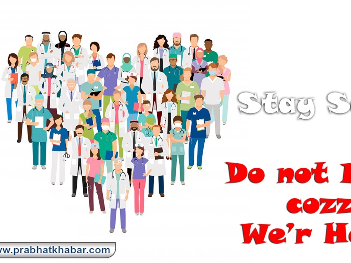 World Health Day 2020 Wishes Images, Quotes, Status: पीएम समेत इन्होंने Corona Warriors को दी शुभकामनाएं, आप भी भेजें Wishes