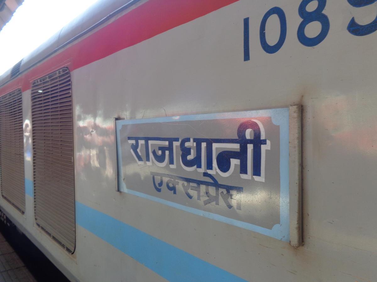 न्यू दिल्ली-रांची राजधानी ट्रेन में सफर करने वालों में पांच बोकारो के