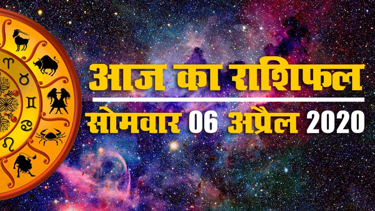 Video | Horoscope Today: Mahavir Jayanti आज, जानें आर्थिक हालत के लिए क्या कहते हैं आपके सितारे