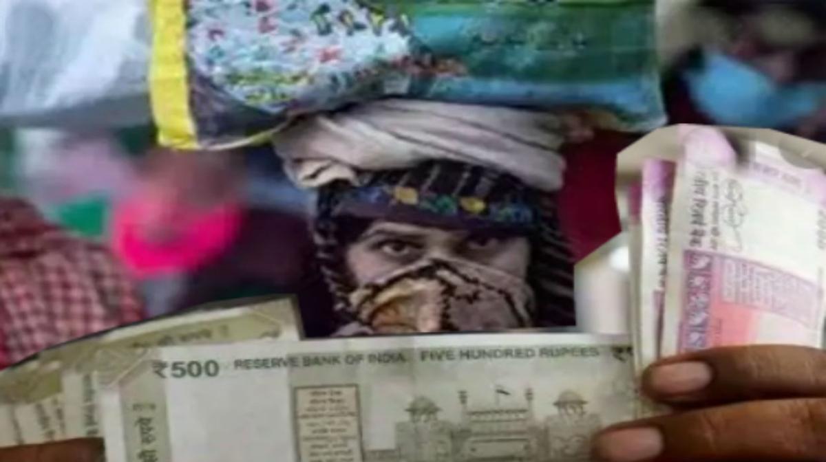 सरकार ने 20 करोड़ महिला जनधन खातों में डाली 500 रुपये की पहली किस्त, दूरी बनाकर बैंक से निकालें पैसे...