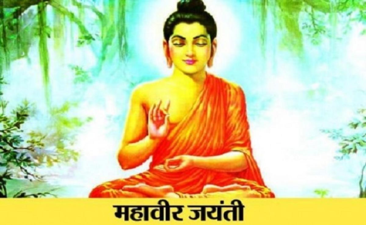 Mahavir Jayanti 2020: महावीर जयंती आज, जानें बिहार के राजघराने में जन्मे महावीर क्यों बन गए संन्यासी...