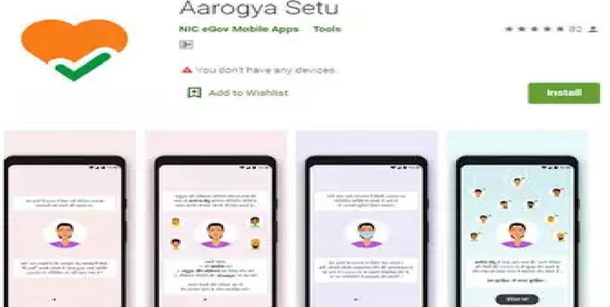 कोरोना संक्रमण से बचाएगा Aarogya Setu App, संक्रमित के संपर्क में आते ही बज उठेगी घंटी