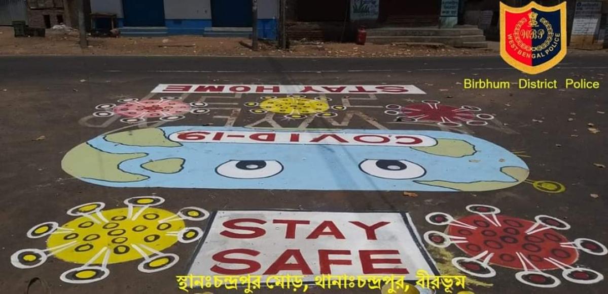 कोलकाता पुलिस की नयी पहल, सड़कों और दीवारों पर पेंटिंग्स बनाकर दी जा रही है कोरोना से बचाव के संदेश