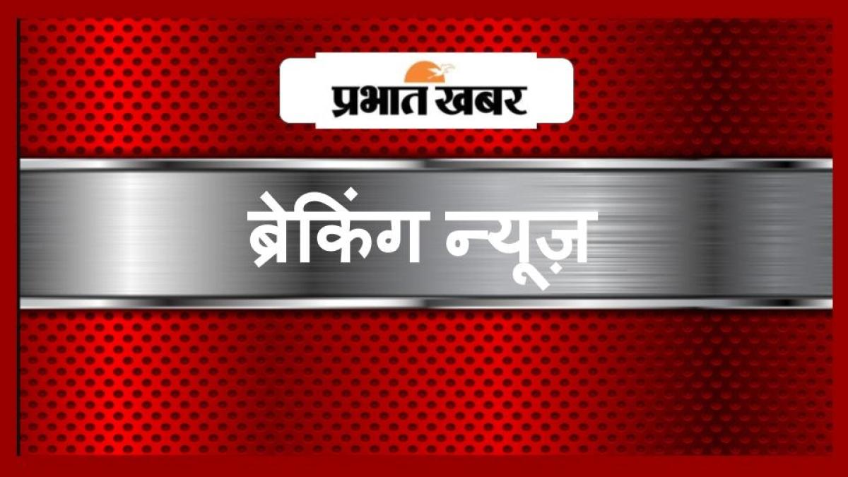 Breaking News:   मुंबई में अब तक 891  पॉजिटिव केस, मातोश्री के 170 गार्ड कोरेंटाइन में भेजे गये