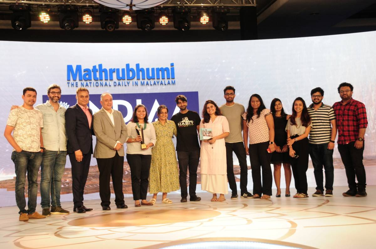 Celebrating Excellence At The Fifth Edition Of Indiaa
