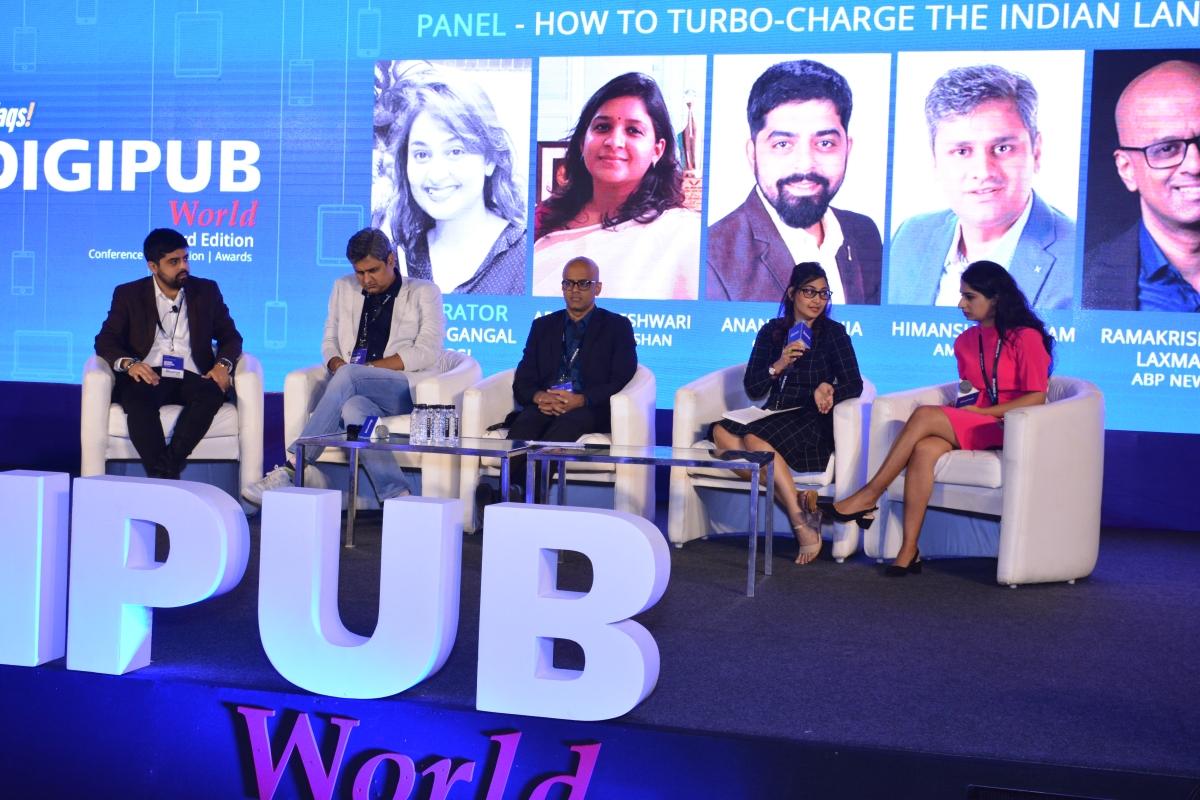 L-R Anand Makhija, Himanshu Gautam, Ramakrishnan Laxman, Ashwini Gangal and Supriya Paul