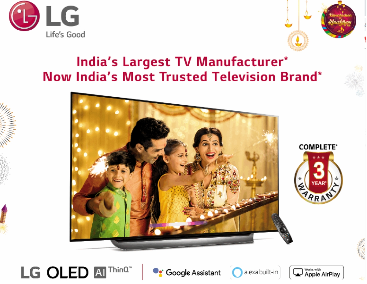 LG ad on page 5