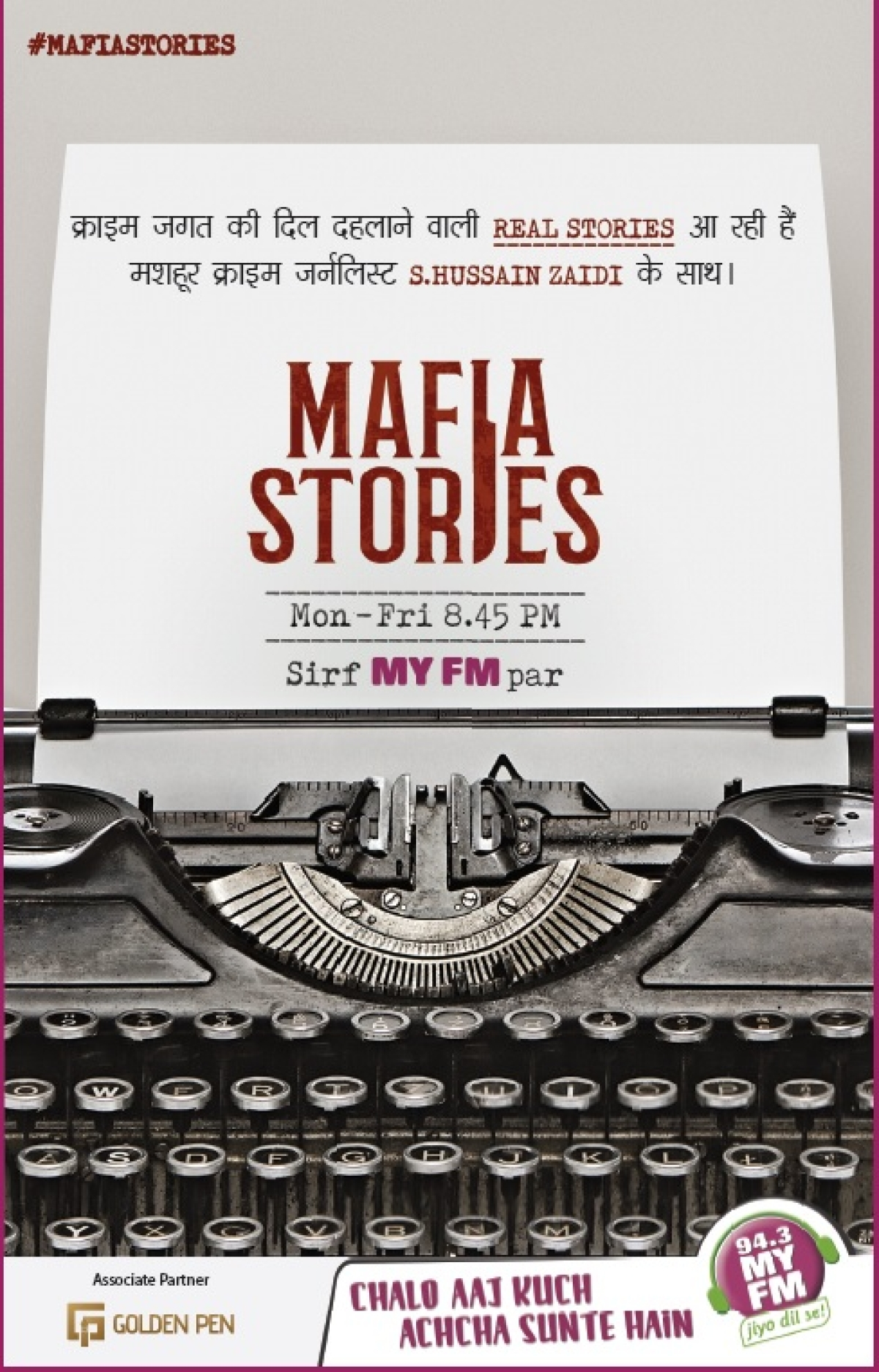 'Mafia Stories with with Hussain S Zaidi'