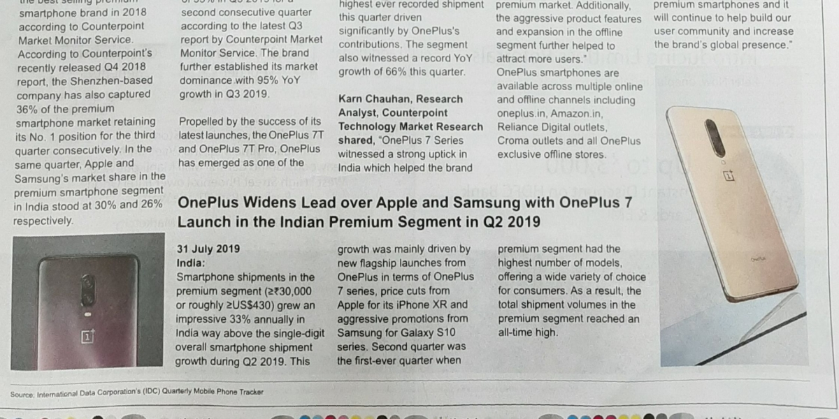 OnePlus' print ad resembles a newspaper page