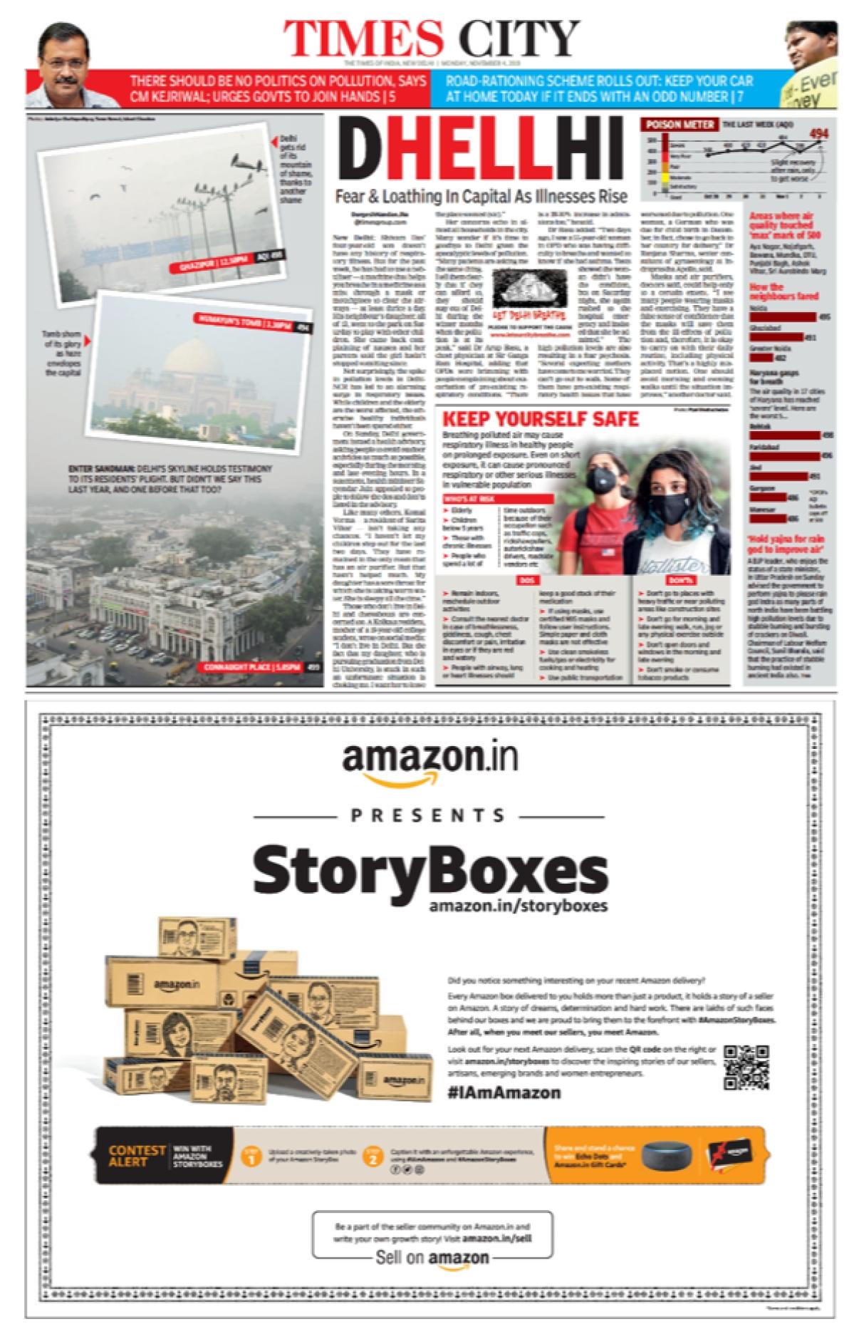 Page 2 ad in TOI Delhi