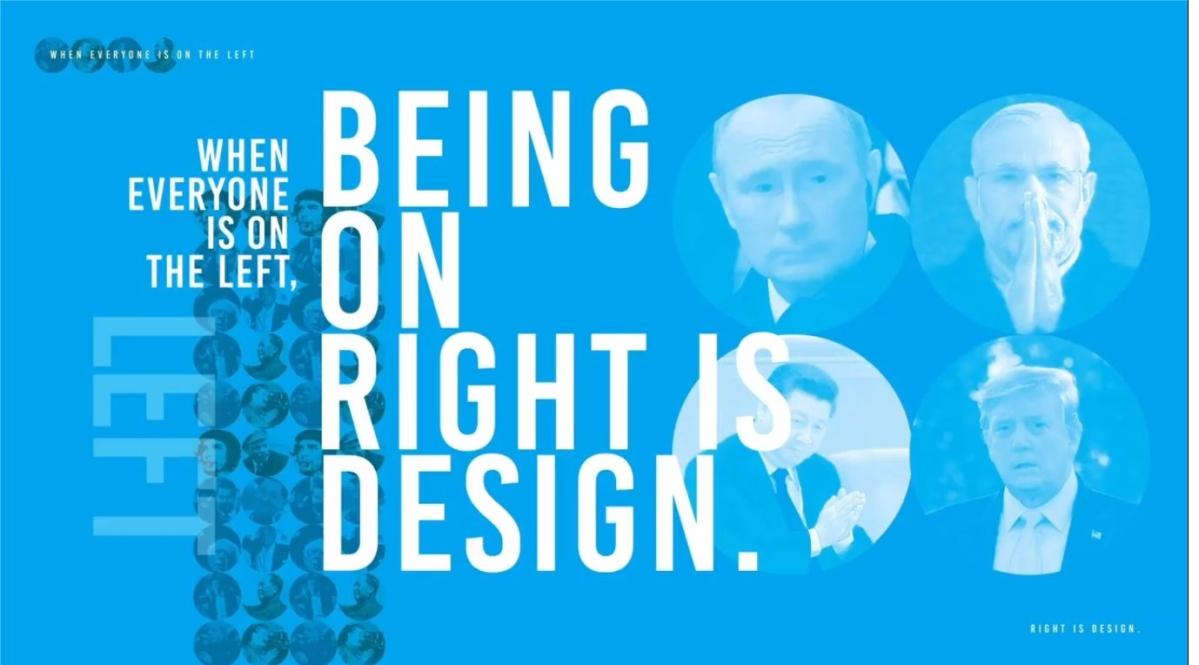 When Manish Bhatt made a silent case for design...
