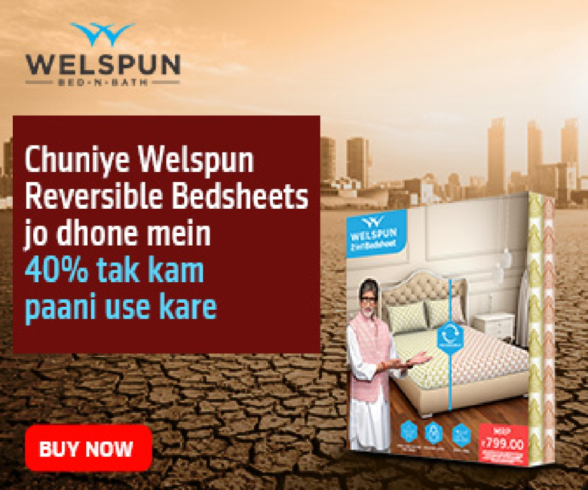 Welspun makes eco-friendly claim in digital poster