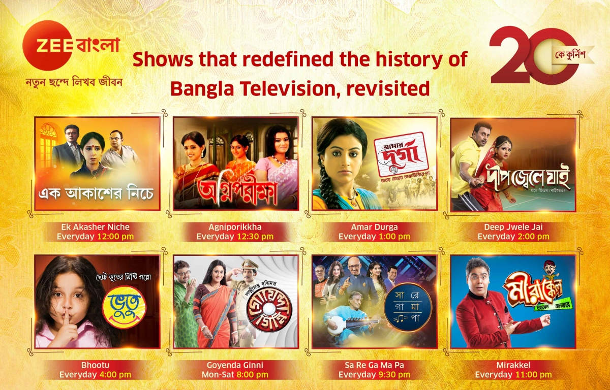 On Public Demand! Zee Bangla brings back eight old shows