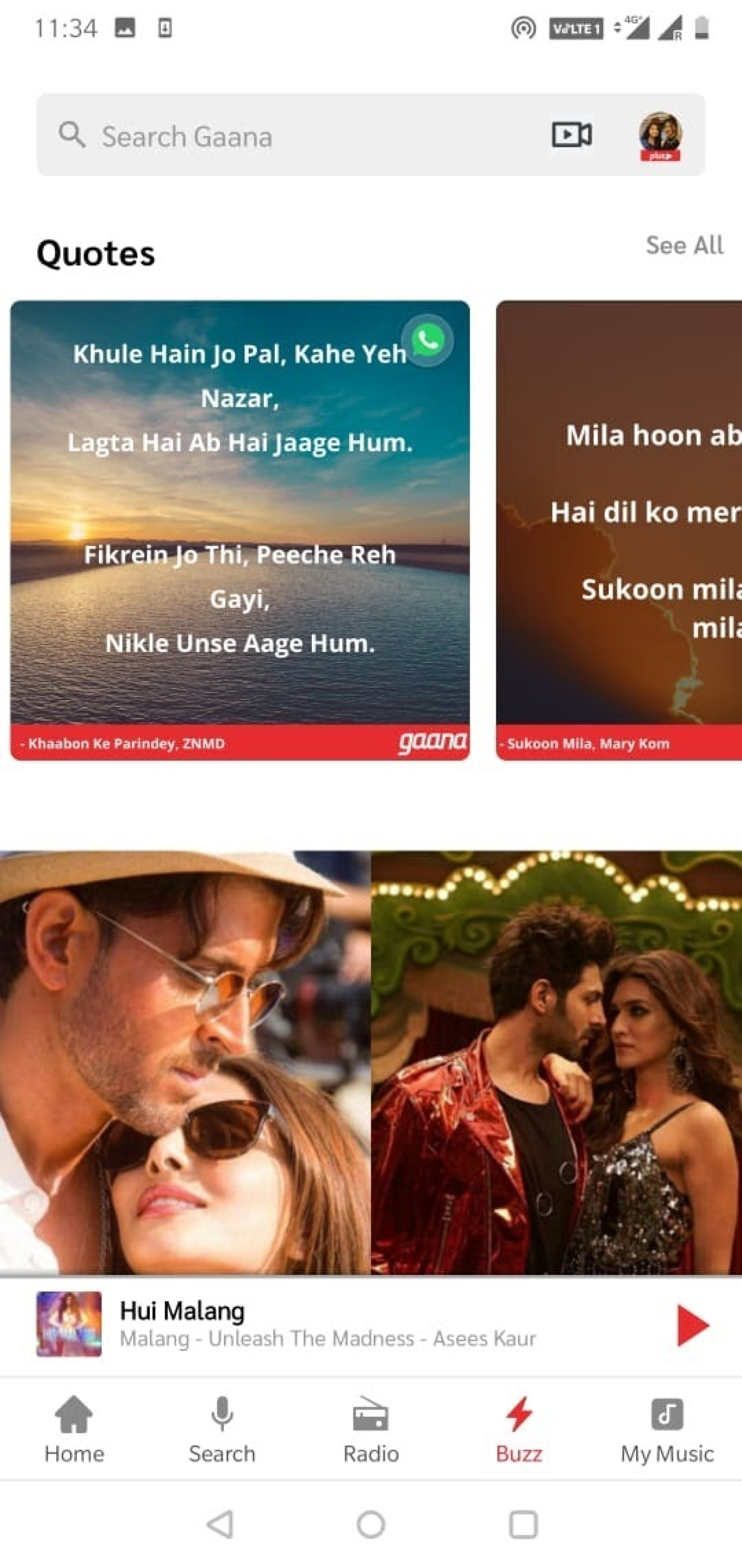 Gaana introduces 'Buzz'