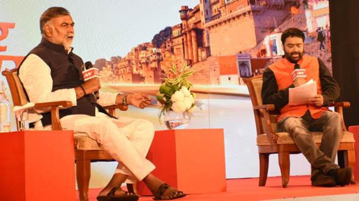 Shahar Banaras: won't allow hooliganism in educational campuses