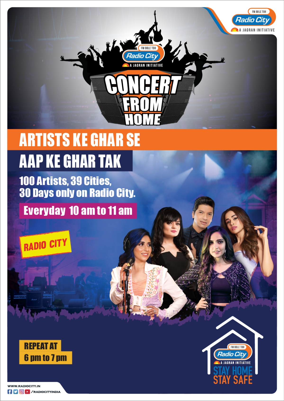 Radio City's 'Concert From Home' Features 100 plus artists over 30 days across 39 cities!