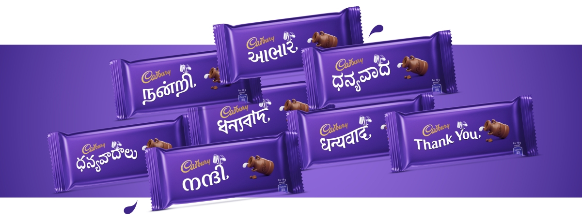Cadbury's 'Thank You' bars