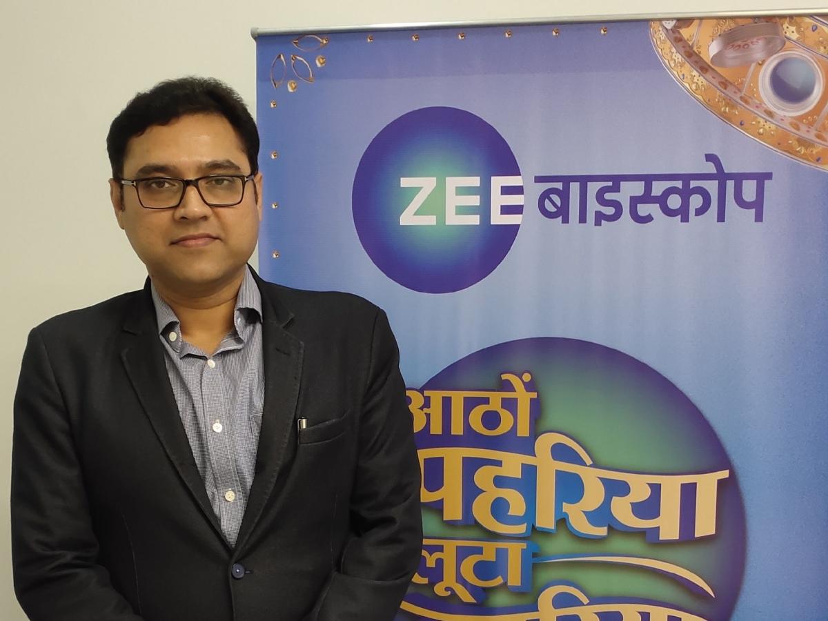 Samrat Ghosh