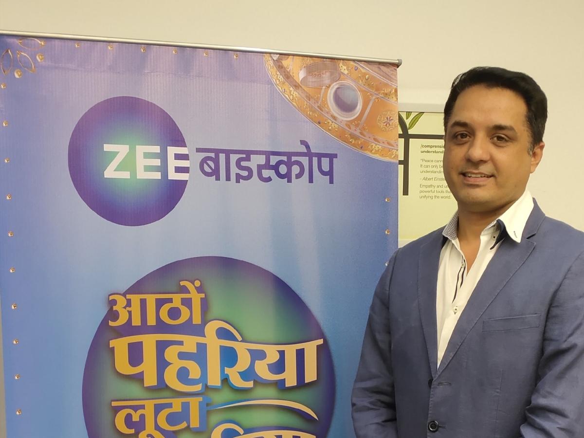 Amarpreet Singh Saini
