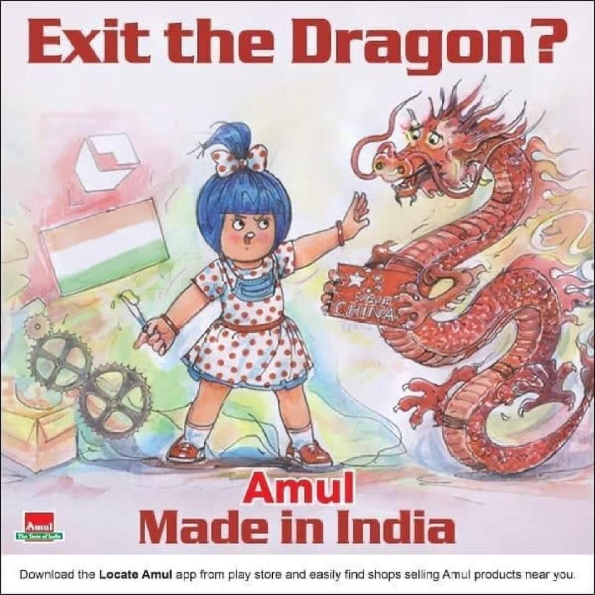 Amul Dragon Ad