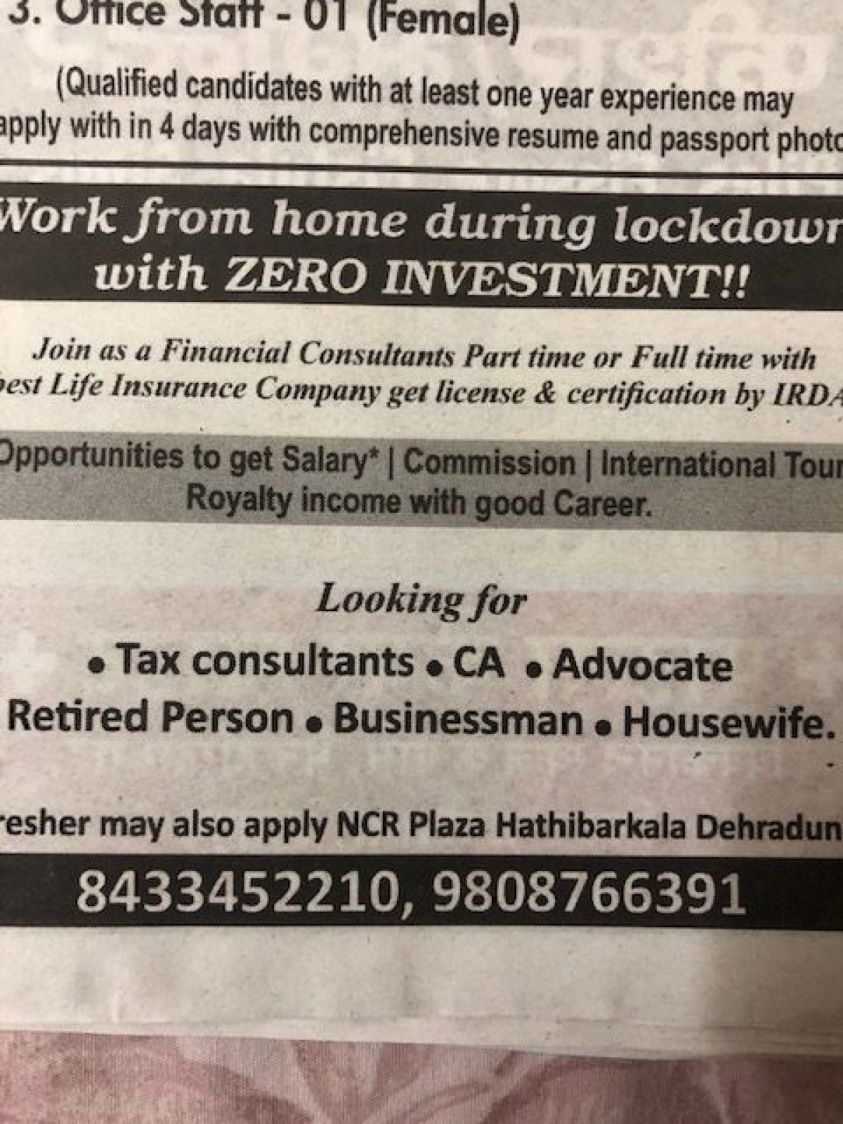 What classified ads tell us about change in small-town India