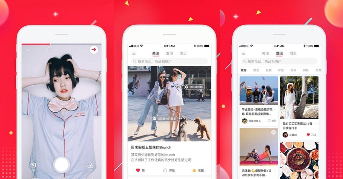 Xiaohongshu's interface