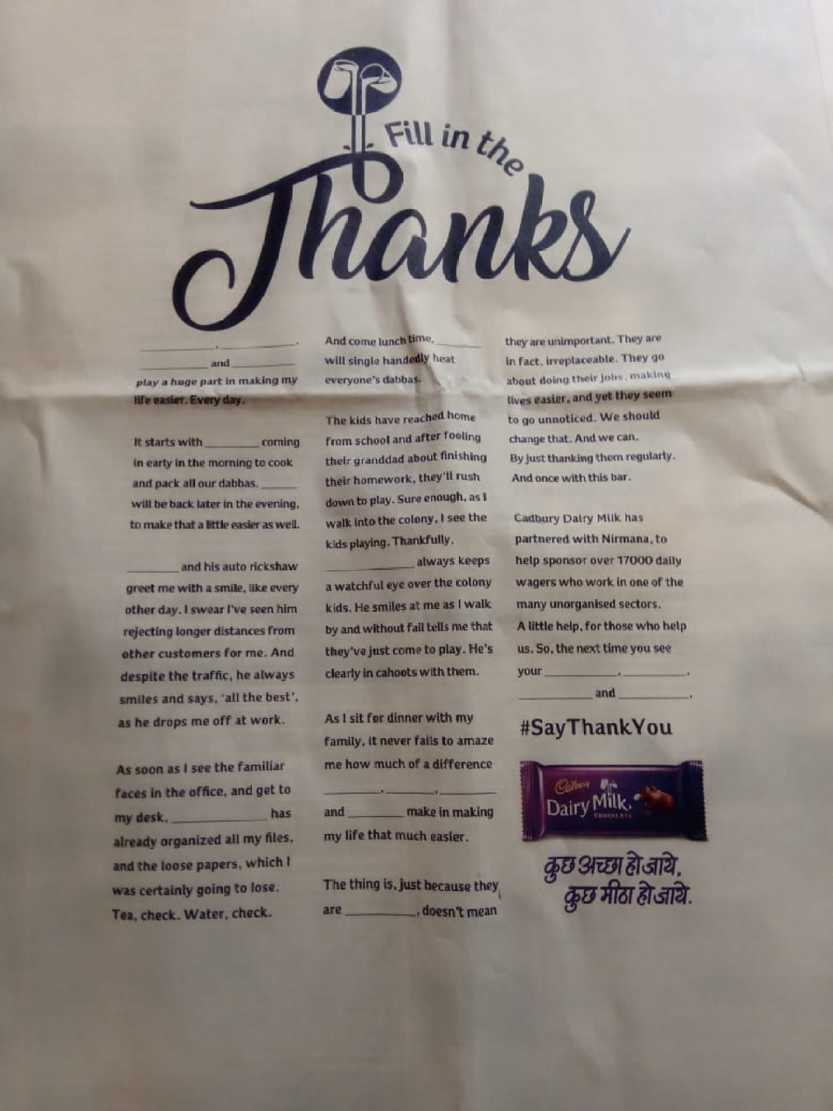 Cadbury Dairy Milk's 'Fill in the Thanks' print ad urges us to thank the daily wagers in our lives