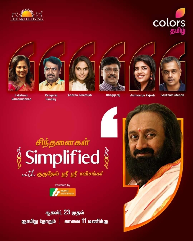 COLORS Tamil brings 'Sinthanaigal Simplified' featuring Gurudev Sri Sri Ravishankar