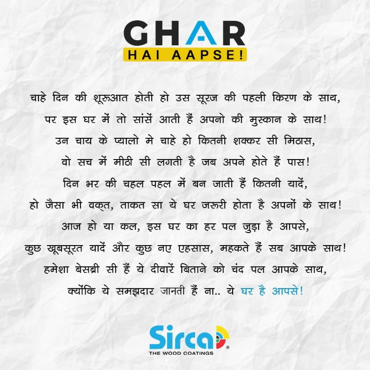 Sirca Paints India launches new communication 'Ghar Hai Aapse'