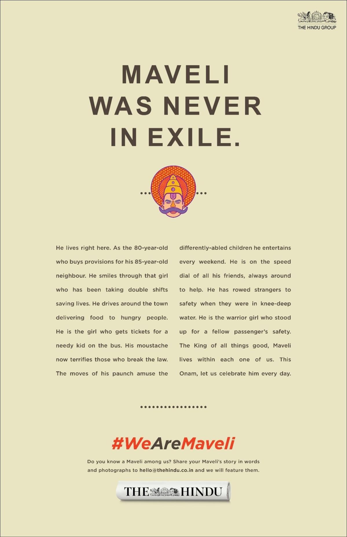 The Hindu celebrates Maveli's noble deeds in Onam ad