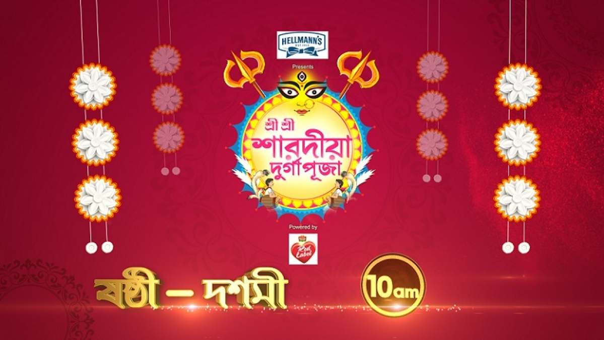 COLORS Bangla launches new shows for  Durga Puja