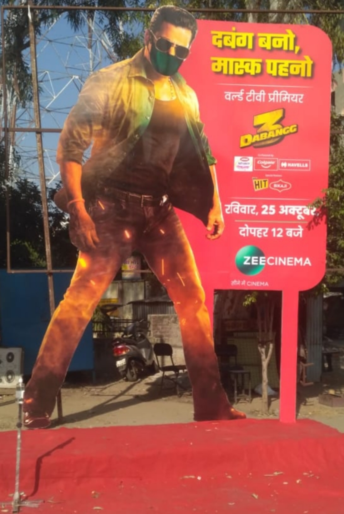 Zee Cinema promotes the World Television Premiere of Dabangg 3 with a  campaign #DabanggBanoMaskPehno