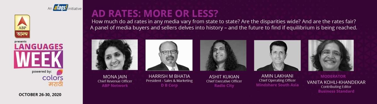 Is local language content ushering in premium ad rates now?