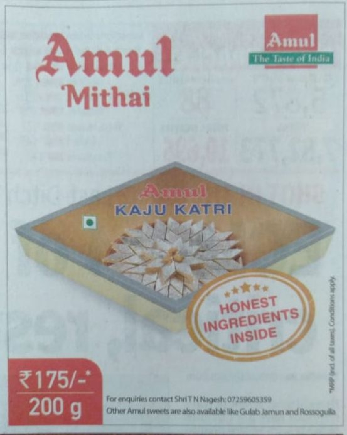 Print ad for Kaju Katri