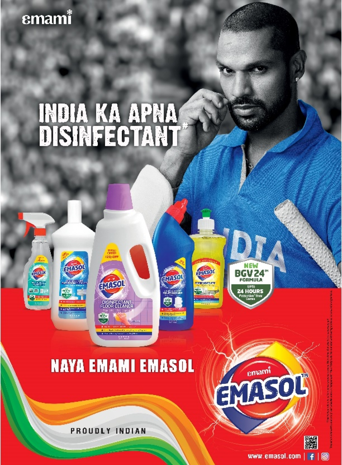 Emami forays into Home Hygiene Space with 'EMASOL'