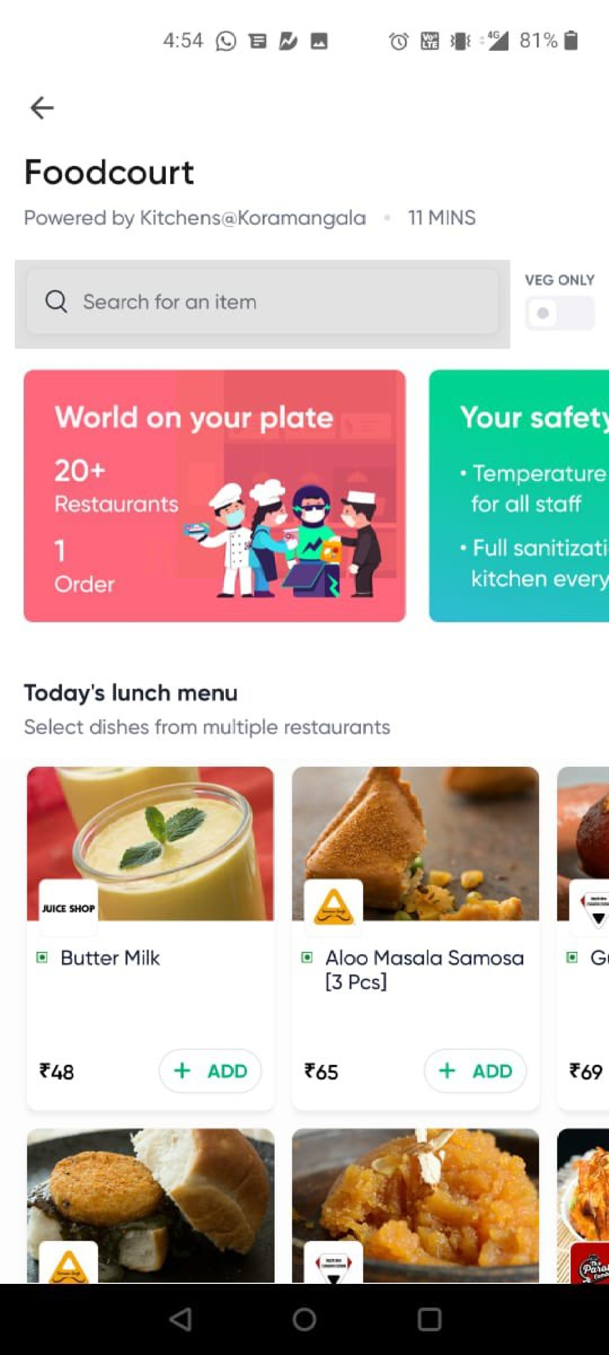 Dunzo launches 'Foodcourt' to let users order from multiple restaurants in a single order
