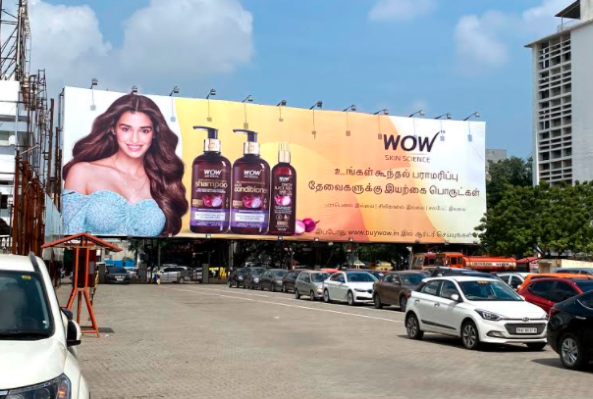 """We now feel ready for offline marketing"": WOW Skin Science's Madhur Acharya"