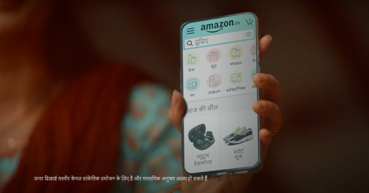 Amazon now lets you search in your own language on the app