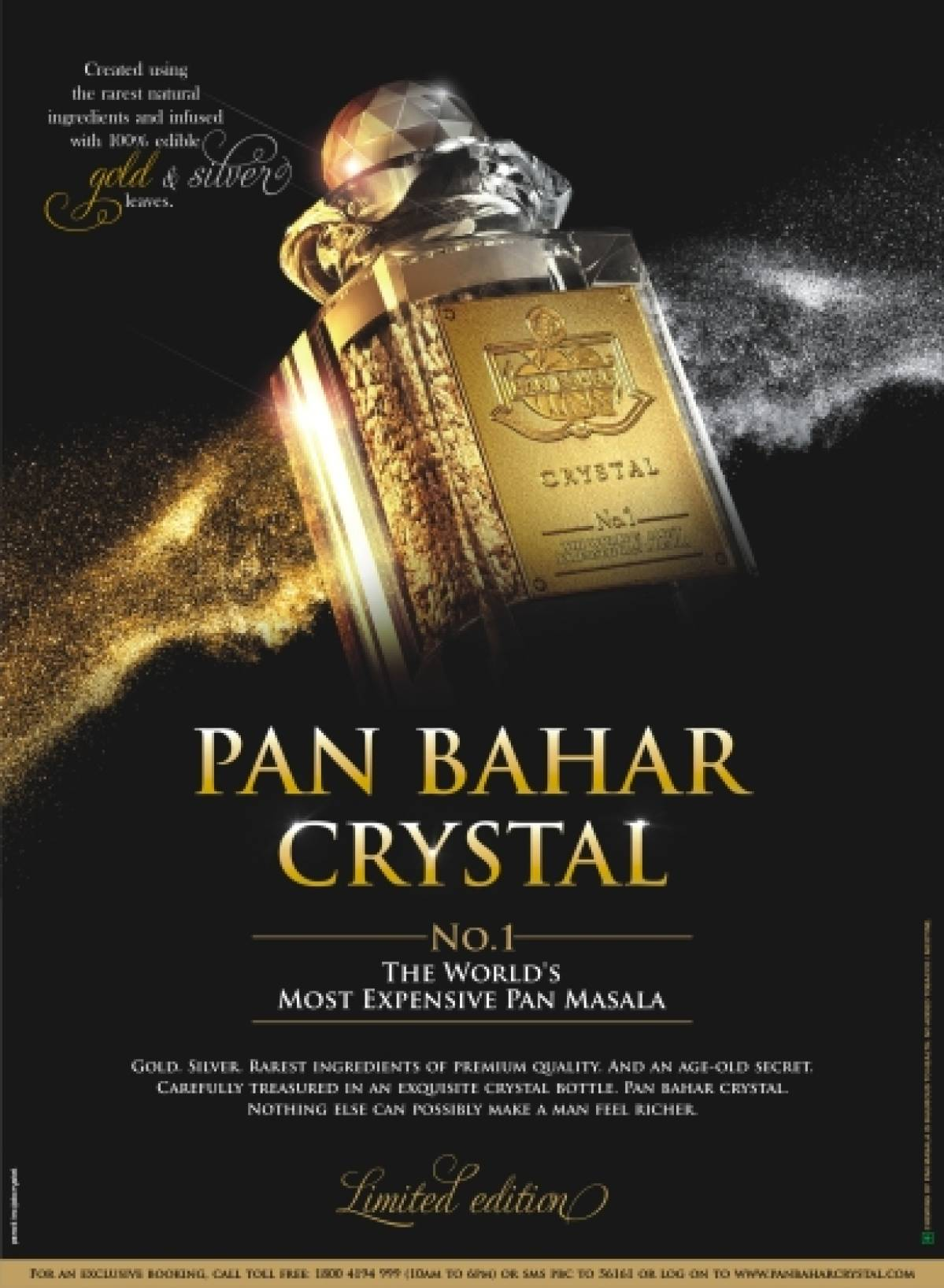 The World's most expensive Pan Masala
