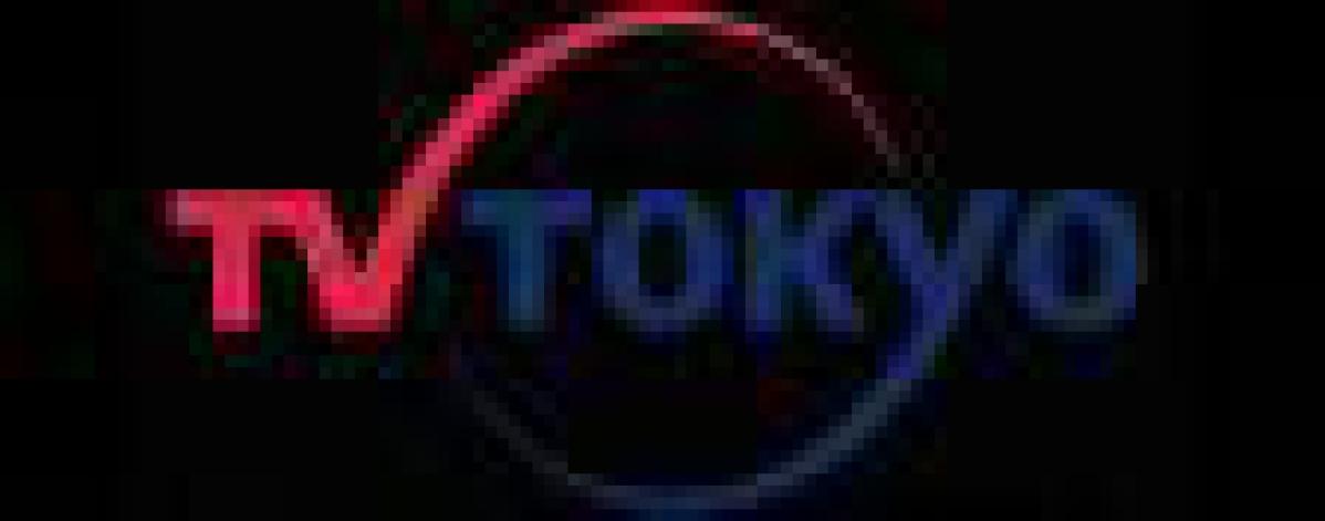 TV TOKYO expands its international program sales activities