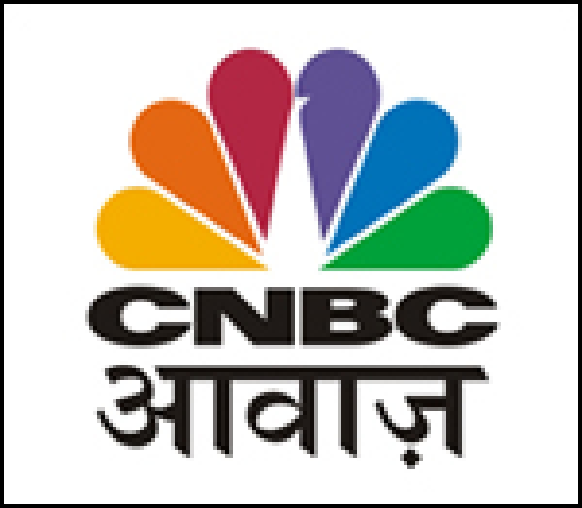 CNBC Awaaz & Arms presents 'Responsibility Aur Rupaiya- The Next Level'